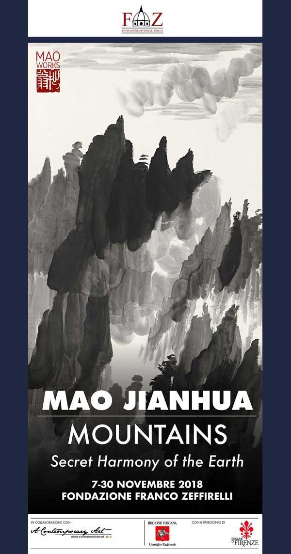 Mao Jianhua Art. MOUNTAINS Secret Harmony of the Earth 2018