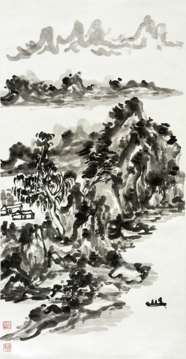 Grain Rain (Gu Yu)