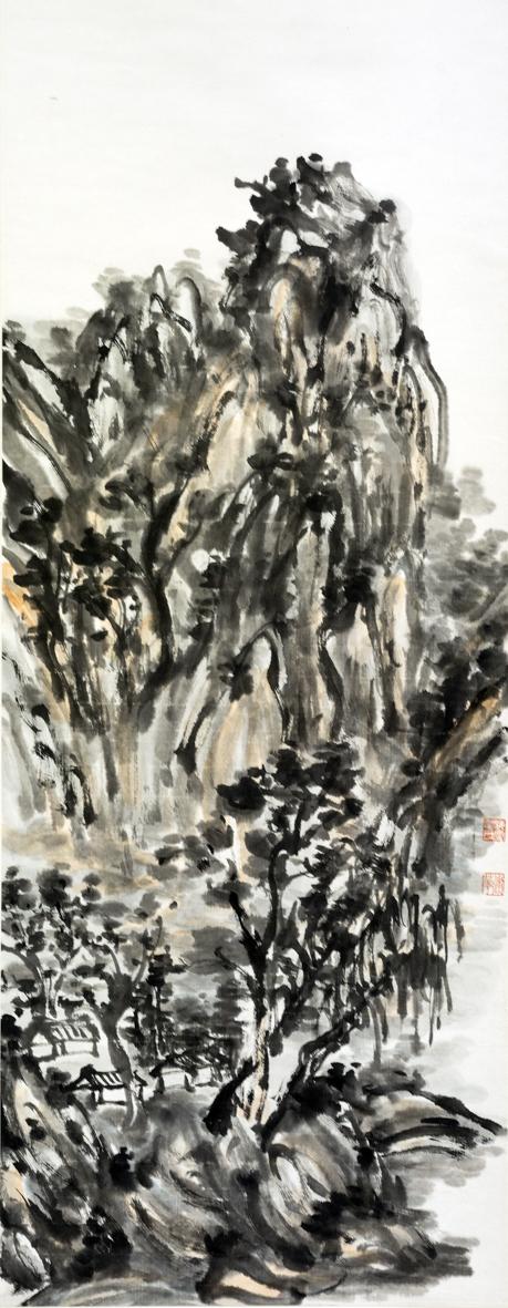 Lesser Snow (Xiao Xue)